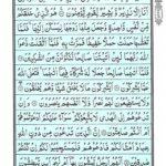 Quran Para 9 - Quran Juz 9 Online at eQuranAcademy