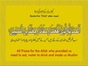 Read Dua After Eating Meal / Food Online at eQuranAcademy