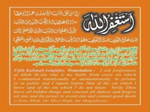 Read Kalma Astaghfar Online with English Translation
