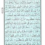 Quran Surah Nahl - Read Quran Surah Al Nahl Online at eQuranAcademy