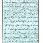Quran Surah Ankabut - Read Surah Al Ankabut Online at eQuranAcademy