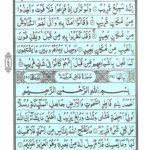 Quran Surah Fatir - Read Surah Al Fatir Online at eQuranAcademy