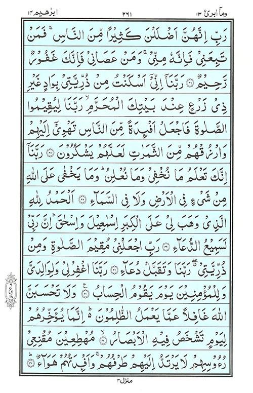 Quran Surah Ibrahim - Read Surah Al Ibrahim Online at eQuranAcademy