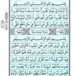 Quran Surah Qadr - Read Quran Al Qadr Online at eQuranAcademy