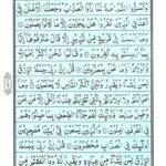 Quran Surah Saba - Read Surah Al Saba Online at eQuranAcademy