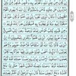 Quran Surah Ahqaf - Read Surah Al Ahqaf Online at eQuranAcademy