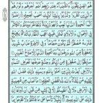 Quran Surah Hadid - Read Surah Al Hadid Online at eQuranAcademy