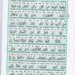 Read Holy Quran Para 21 Online - Read Quran in English Online at eQuranAcademy.com