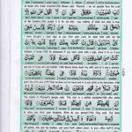 Read Holy Quran Para 9 Online - Read Quran in English Online at eQuranAcademy.com