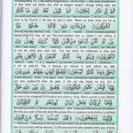 Read Holy Quran Para 24 Online - Read Quran in English Online at eQuranAcademy.com