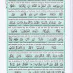Read Holy Quran Para 28 Online - Read Quran in English Online at eQuranAcademy.com
